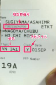 Camera_2015_09_10_15_48