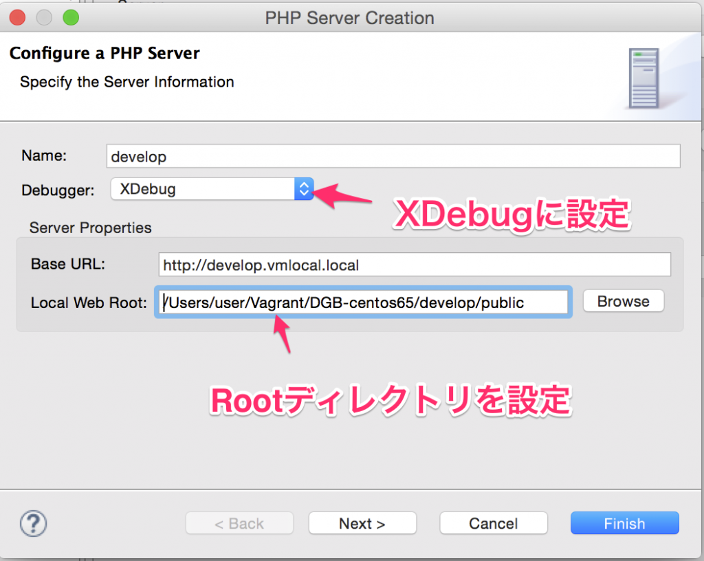 PHP_Server_Creation_and_Debug_Configurations