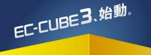 EC-CUBE3プラグイン仕様