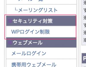 CORESERVER_JP:コアサーバー_初期費用無料のレンタルサーバー
